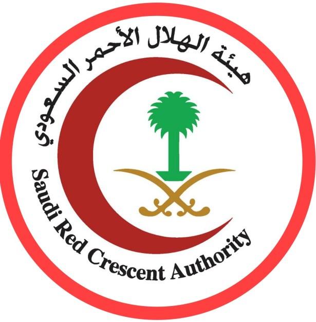 فتح باب التوظيف للنساء والرجال لعام 2021 في هيئة الاحمر السعودي Phonto-12